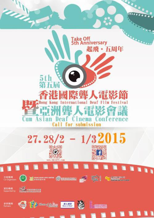 Photo of Na filmový festival do Hongkongu dorazil islovenský snímek