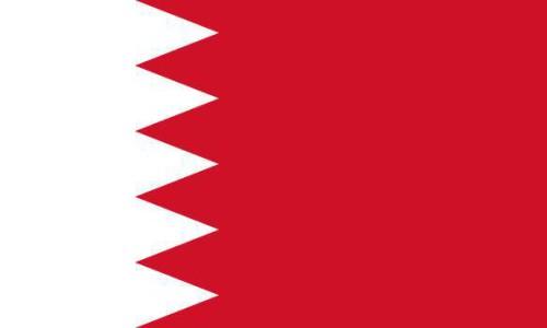 Photo of Bahrajn slavil arabský týden neslyšících