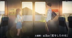V Japonských kinech právě promítají nový animovaný film o neslyšící dívce